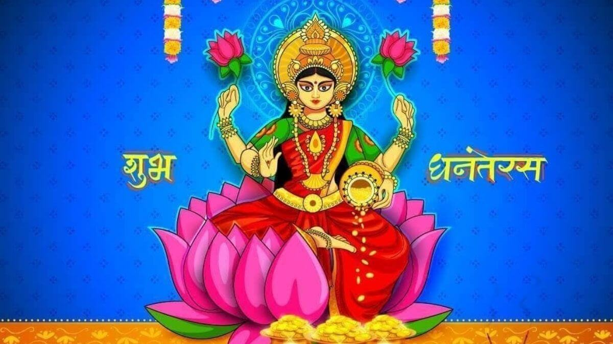 difference between dhanteras and laxmi puja